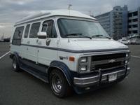 GMC Vandura Camper Van